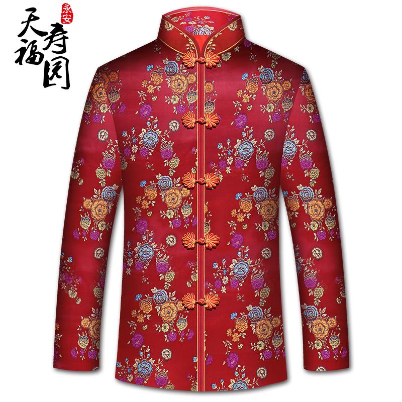 女士传统寿衣【锦绣年华】