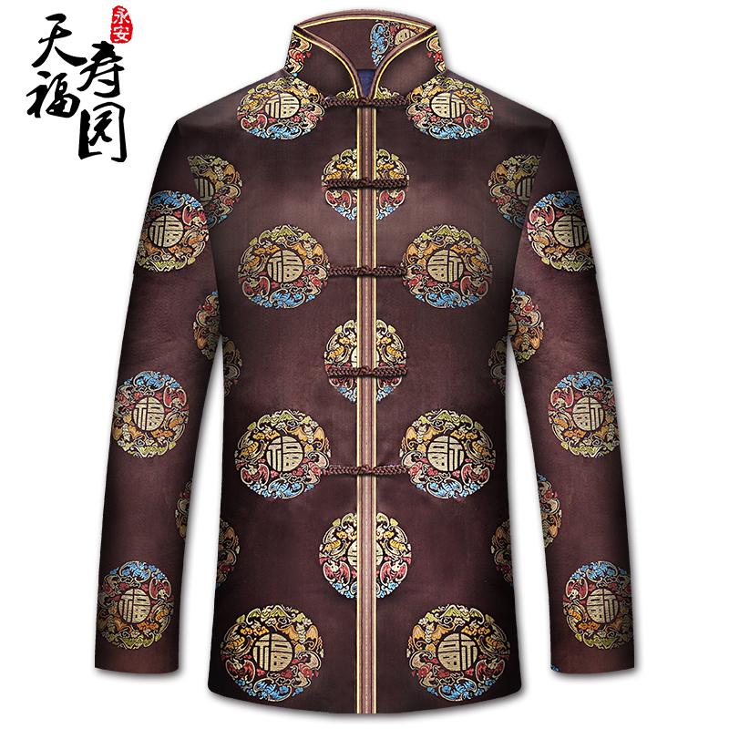 传统男士寿衣【富贵吉祥】