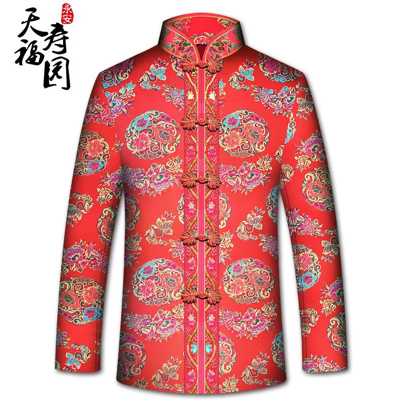 天福寿园  【花团锦簇】女士寿衣全套