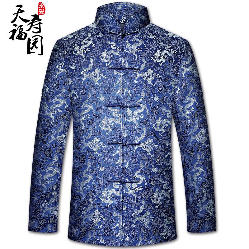 天福寿园  【龙福天下】尊贵华服女士寿衣全套
