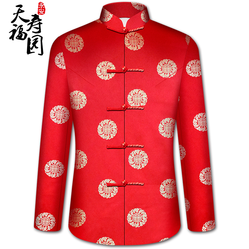 天福寿园  【女士福团】尊贵华服女士寿衣全套