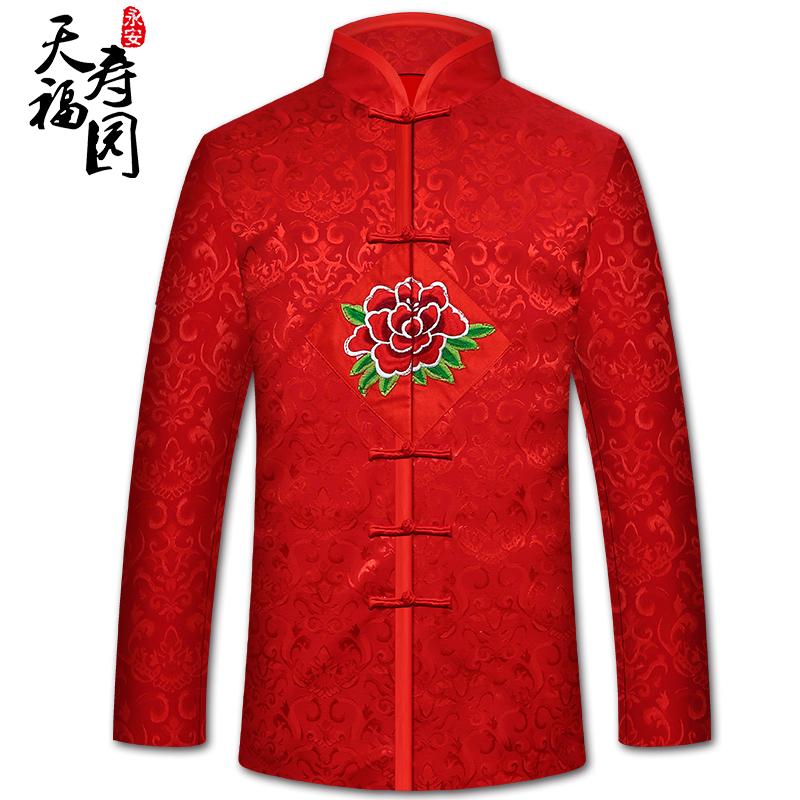 天福寿园  【温暖A】尊贵女士寿衣全套