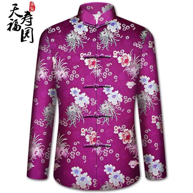 天福寿园  【祥瑞寿菊】女士寿衣全套