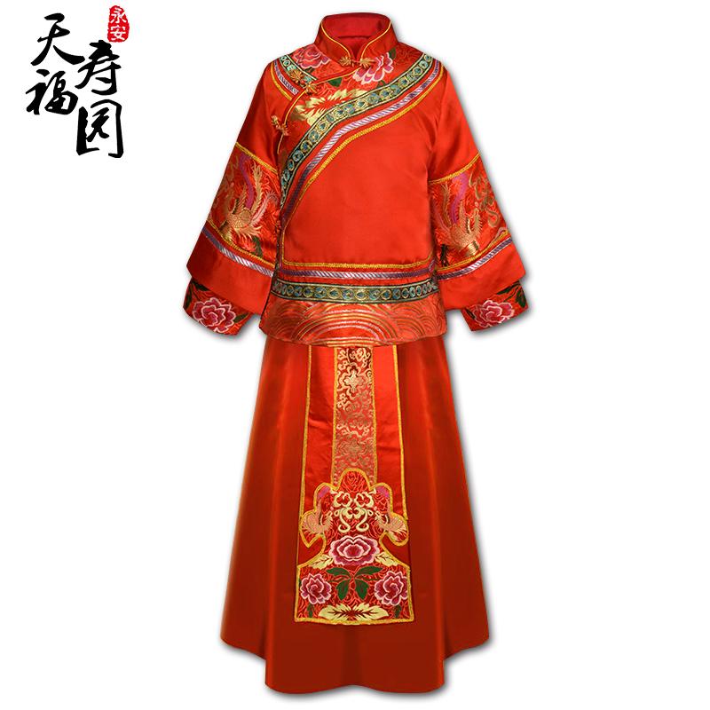天福寿园  【绣禾凤凰】尊贵华服女士寿衣全套