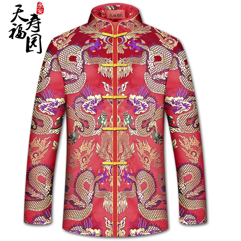天福寿园  【重工刺绣龙】男士寿衣全套