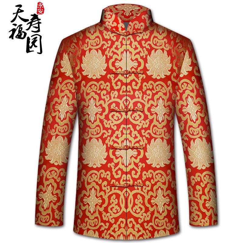 天福寿园  【万福金安】男士寿衣全七件套
